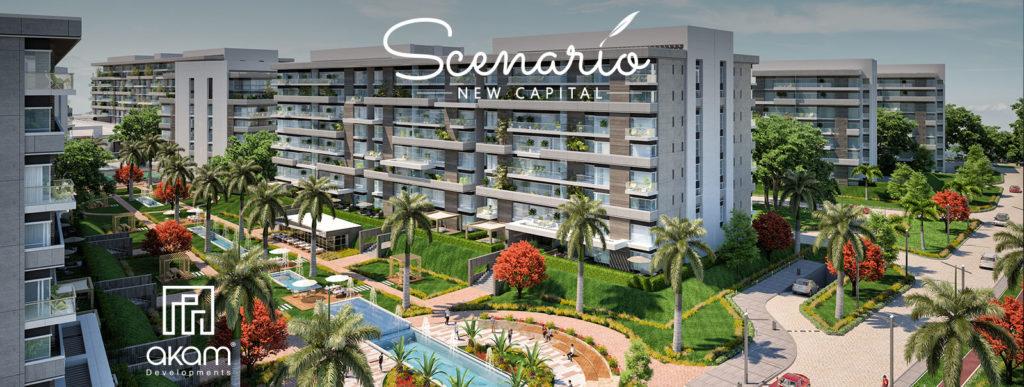 Scenario Compound | كمبوند سيناريو