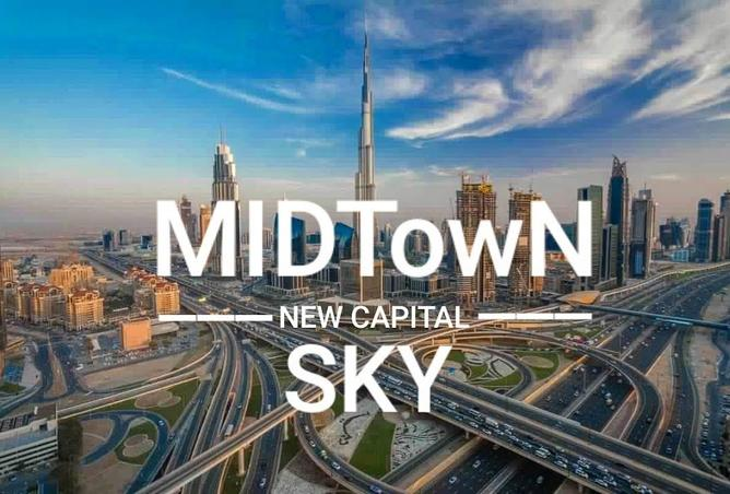 MidTown Sky New Capital