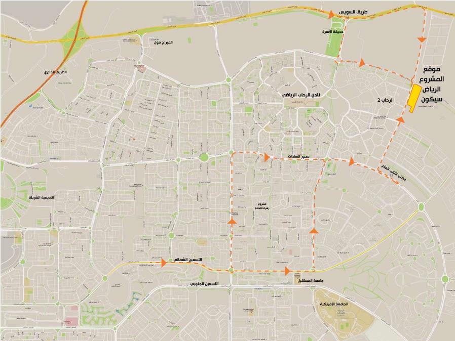 alriadh secon new cairo location