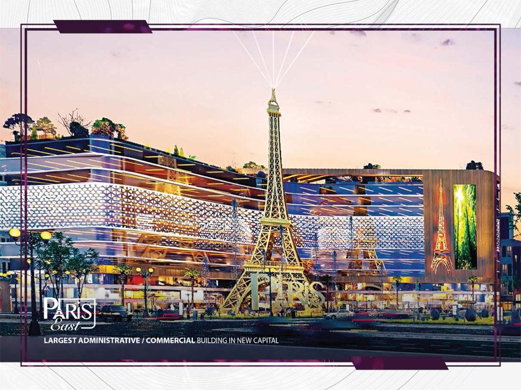 Paris Mall